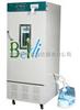 BD-YPW系列西宁药品稳定性试验箱