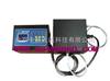在线式颗粒计数器/颗粒污染度检测仪型号:ZH4079