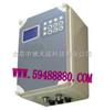 在线式颗粒计数器/颗粒污染度检测仪型号:ZH4078