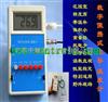 数字袖珍式电导/温度计/便携式电导率仪 型号:ZH4077