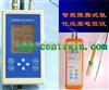 智能便携式氧化还原电位仪 型号:ZH4075