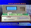 生物毒性测试仪/生物毒性检测仪/生物毒性(污染)测定仪 型号:ZH4073