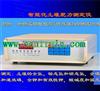 智能化土壤肥力测定仪/土壤养分检测仪型号:ZH4072