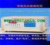 水质测定仪/水质检测仪 型号:ZH4071