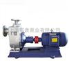 ZWP不锈钢耐腐蚀自吸泵|不锈钢污水自吸泵
