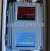 河南汉威BS03II-天然气探头