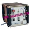 流动注射氢化物发生器 型号:ZH4050