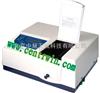 紫外-可见分光光度计/紫外分光光度计(含软件 可变狭缝)型号:ZH4023