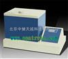 低浊度仪 型号:ZH4008