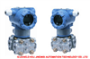 WE3351-HP智能微差压变送器