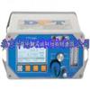 ZH10176便携式防爆本安型露点仪|台式露点仪