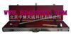 土壤采样器 美国 型号:ZH3983