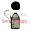 精密脉冲声级计 型号:ZH3000