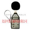 精密脉冲声级计 型号:ZH2999