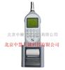多功能声计/频谱分析仪 型号:ZH2996