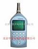 多功能声级计/袖珍式声级计 型号:ZH2992