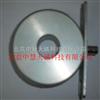 SUG电流传感器 型号:ZH2985