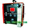 大气采样器 型号:ZH2961