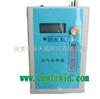 单路智能大气采样器 型号:ZH2958