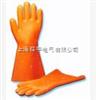 电工绝缘手套
