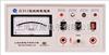 ZC93-1ZC93-1绝缘电阻表100V 0-100MΩ