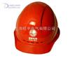 玻璃鋼電工安全帽