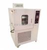 150L容积-80℃高低温试验箱