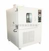 250L容积高低温试验箱