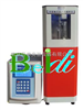 BD-1200/2200/3200长沙非接触式(杯式)全自动超声破碎仪