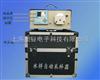 WT-2便携式等比例多功能水质采样器
