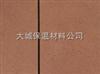 厂家报价价格进口柔性聚合物无机防水彩色饰面砂浆