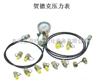 HYDAC(贺德克)耐振压力表HM100-016-R-G1/2-FF
