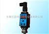 特价现货HYDAC贺德克ETS300温度继电器