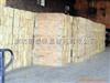 A级岩棉保温板*岩棉保温板规格型号*岩棉保温板全国供应