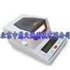 ZH10140煤炭水分测定仪|焦炭水分快速分析仪|煤粉水分仪|炉尘水分测定仪 ZH10140