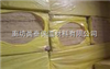 优质A级岩棉保温板*A级岩棉保温板最低价格*A级岩棉保温板全国发货