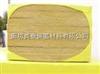 岩棉保温条*岩棉保温条规格型号*岩棉保温条全国销售