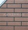 彩色饰面砂浆屋面防火岩棉复合板最佳装饰材料