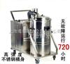 BL3904000W工业吸尘器 380V车间吸尘器