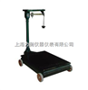 TGT-1000A沈阳机械磅秤 机械台秤低价销售