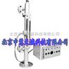 ZH10129锅炉水位报警器|工业锅炉水位显示控制报警装置5根线