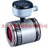 ZH1313两线制电磁流量计 型号:ZH1313
