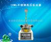 河南批发10ML不锈钢高压反应器