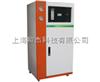 LabWater-easyQ-LTLD-100G-医疗用纯水机