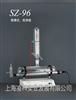 SZ-96自动纯水蒸馏器