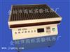 HY-GW8A大容量摇床(变频电机)