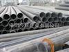 工業耐磨管  超高內襯復合鋼管