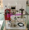 BH-2型岩心(油、水)抽空加压饱和实验装置