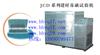 JCD型-40℃建材冻融试验机