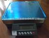 prw长沙60kg/0.5g 电子秤,桌称厂家直销